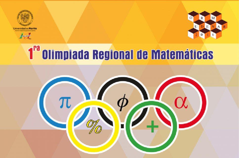 Invitación Especial para Estudiantes de Básica Secundaria: 1ª Olimpiada Regional de Matemáticas de la Universidad de Nariño